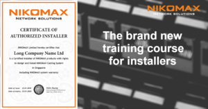 NIKOMAX Cabling System Authorized Course